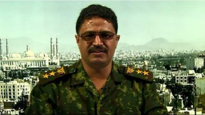 General de brigada Aziz Rashed