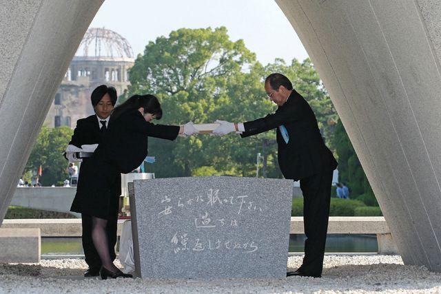 Kazumi Matsui - Alcalde de Hiroshima - Data Urgente - Fuente foto Agencias
