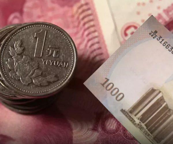 Yuan - África - China - Data Urgente - Fuente foto Agencias