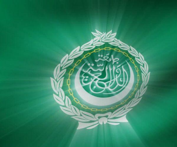 Liga Árabe - Foto fuente web - Data UrgenteLiga Árabe - Foto fuente web - Data Urgente
