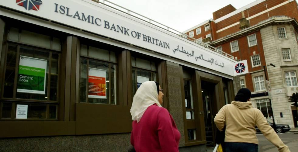 Banco islámico en Reino Unido