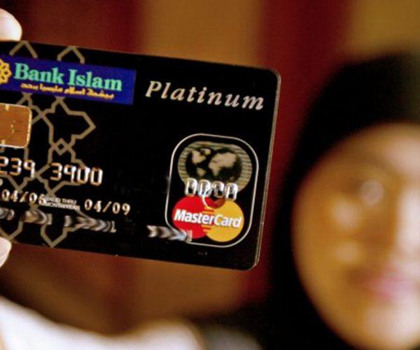 Bank Islam Platinium - Fuente foto web - Data Urgente