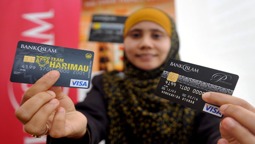 Tarjetas de crédito del banco islámico