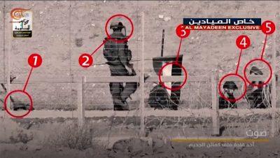 Operación Bandera Palestina - Fuente foto Almayadee - Data Urgente