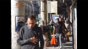 La calle al Rashid - Bagdad - Fuente foto Almayadeen - Data Urgente