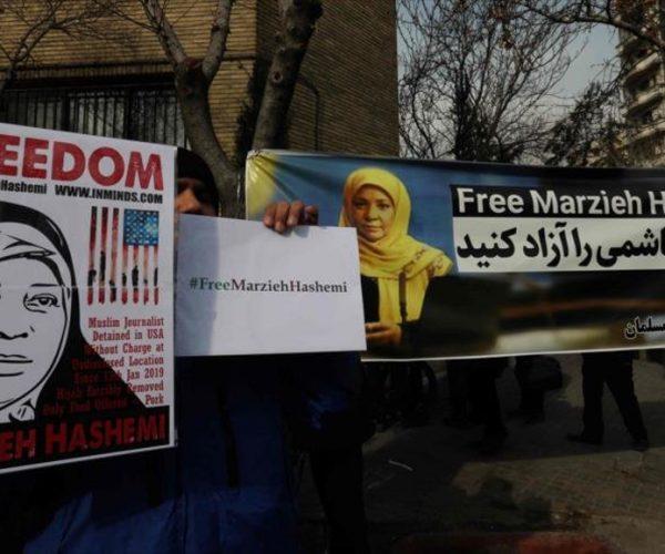 #FreeMarziehHashemi - Fuente foto Hispan TV - Data Urgente