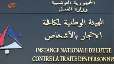 Tunez - Trata de personas - Foto fuente captura Almayadeen - Data Urgente