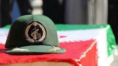 Atentado en Irán - Ayatolá Jamenei - Fuente foto web - Data Urgente